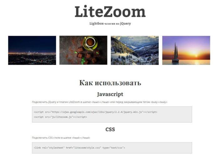 LiteZoom